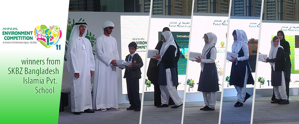 Won First & Third prizes at Environment Competition, Abu Dhabi