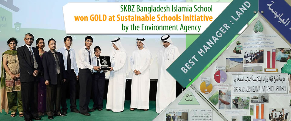 Bangladesh School was awarded GOLD